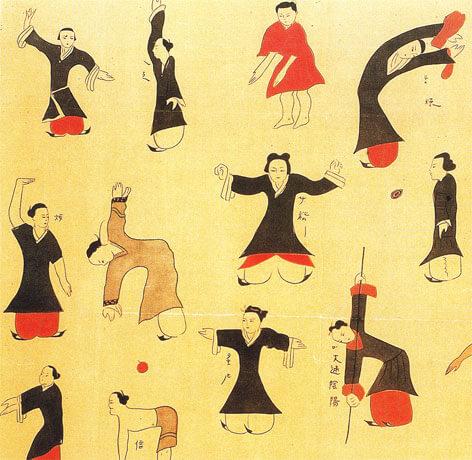 La Prévention par le Qi-Gong